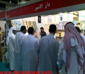 10kuwait2009_290