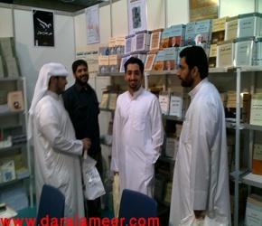 11kuwait2009_290