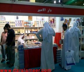 12kuwait2009_290