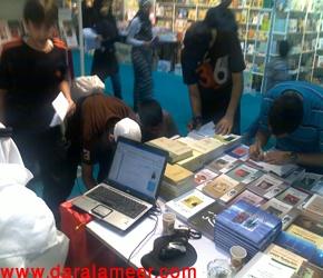 13kuwait2009_290
