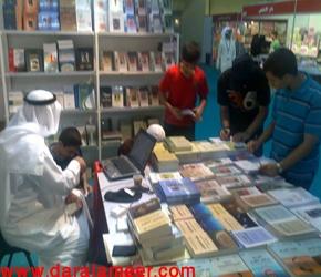 14kuwait2009_290