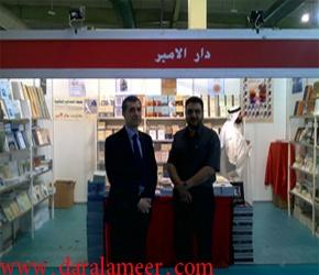 1kuwait2009_290