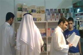 1kuwait2011_280