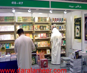 2sharjah2008_300