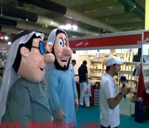 3kuwait2009_290