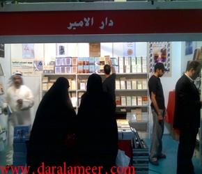 4_kuwait2009_290
