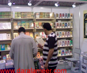 4sharjah2008_300