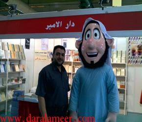 5kuwait2009_290
