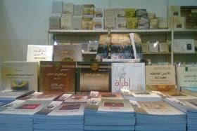 5kuwait2011_280