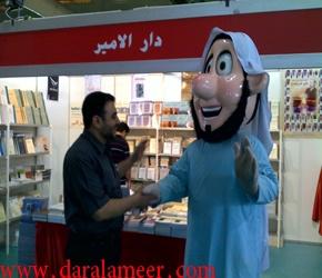 6kuwait2009_290