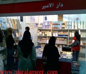 7kuwait2009_290