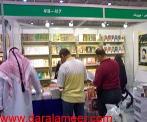 7sharjah2008_300