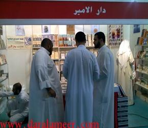 8kuwait2009_290