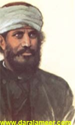 afgani_250