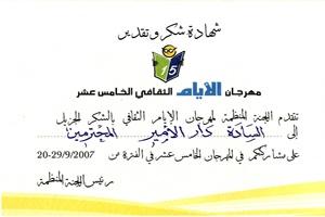 alayam2007_300
