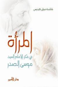 almar2afefekr_300