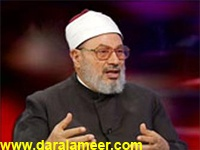 alqaradawi_200