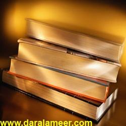 books2_250