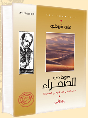 sahra2book
