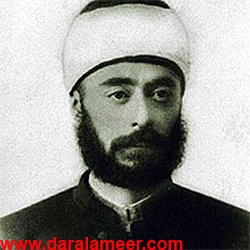 kawakebi_250