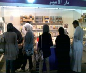 kuwaitbook201010_280