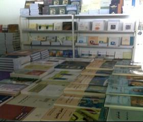 kuwaitbook20102_280