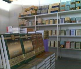 kuwaitbook20104_280