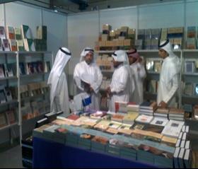 kuwaitbook20107_280