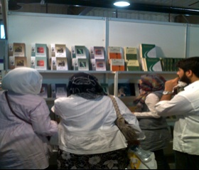 kuwaitbook20109_280