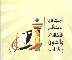 kuwaitpubbook2010_240