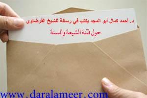 letter_300