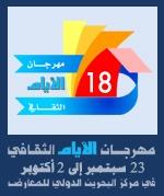 logoayam18_179
