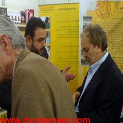 maaref200761_250