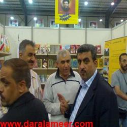 maaref20077_250