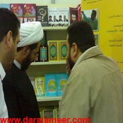maaref200781_250