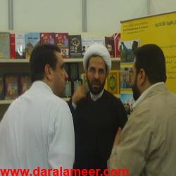 maaref20078_250