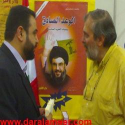 maaref20079_250