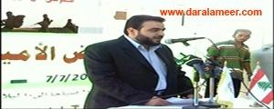 mohammadhusseinbazzi1_300