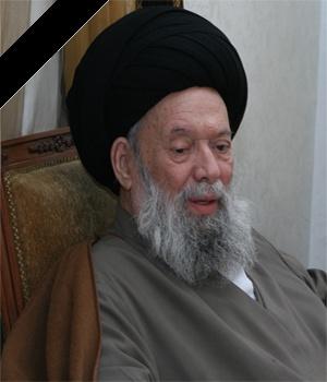 mohammadhusseinfadlalahnew_350