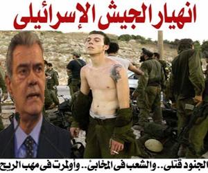 nassiblahoud_300