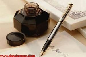 penpaper_300