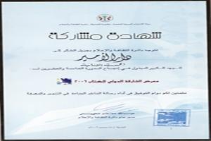 sharjah2006_300