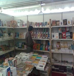 tahranbookfair20101_300