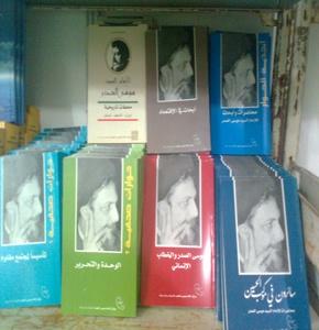 tahranbookfair20103_300